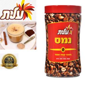 Elite Coffee Instant.Coffee Ness.Nescafe 200gr kosher