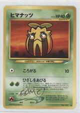 2002 Pokemon Neo Destiny Booster Pack Base Japanese #191 Sunkern Card 0b4
