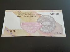 Middle East 5000 Rials Banknote UNC Pottery