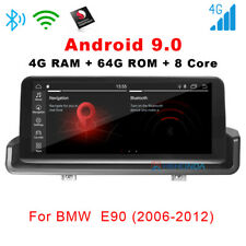 For BMW 3 Series M3 E90 E91 E92 E93 2005-12 Car Radio GPS Anti-Reflection Screen