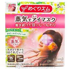 KAO MegRhythm Relaxing Steam Warm Eye Mask 40°C X 10min X 14pads Camomile Fragra