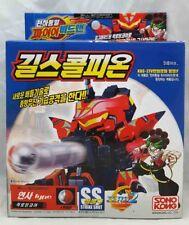 Battle B-DAMAN Zero2 System 'Gill Scorpion' Quick Lording Core Takara & Sonokong