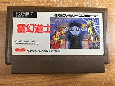 Reigen Doushi  Nintendo Famicom FC/NES Japan Import US Seller Phantom Fighter