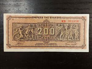 Greece 200 Million Drachmas 1944, P-131