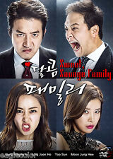 Sweet Savage Family Korean Drama (4DVDs) Excellent English & Quality!