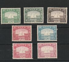 ADEN 1937 SELECTED MINT DHOW STAMPS TO EIGHT ANNAS (7)