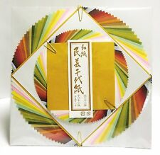 Japanese origami washi paper 64sheets / 15cm 10cm