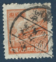CHINA GATE OF HEAVENLY PEACE STAMP WITH BOLD UNILINGUAL CANCEL