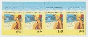 A4510 : (4) Australie #1366b Excellent État, Complet; Cv