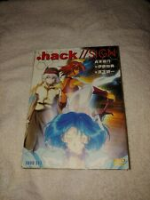 .Hack Sign Hack Sign Collection (Dvd 3-Disc Set) Anime English Japanese