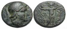 Aegae Aeolis Ae : Athena / Zeus Standing