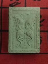 Magic Butterfly Thai Amulet Kruba Krissana-Plain colour- Year-2554