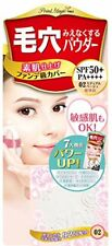 Point Magic PRO Pressed PowderUV02 MediumBeige SPF50+PA++++6.3g  Sunscreen JAPAN