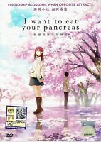 I WANT TO EAT YOUR PANCREAS ( 我想吃掉你的胰臟 ) - ANIME MOVIE DVD BOX SET