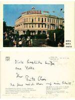 CPM YALTA - Oreanda Hotel. Crimea Russia Ukraine (168663)