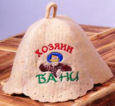 Sauna hat .  100 % Wool Felt.  Made in Europe. No China. Wool 4.3-4.9mm.VFR/48