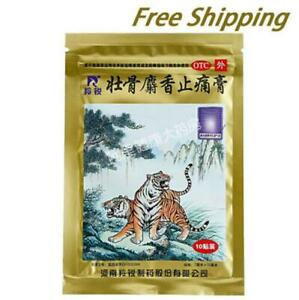 5 bags Zhuang Gu She Xiang Gao ZhiTong Tie Pain Relieving 50 Patches total  lqq