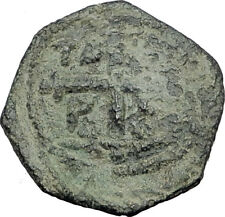 CRUSADERS Antioch Tancred Ancient 1101AD Byzantine Time Coin CHRIST CROSS i65156