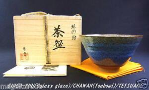 c1735,JPN Tea things,TETSUAKI NAKAO, Large IDO type summer Galaxy glaze Tea Bowl
