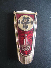SOVIET USSR RUSSIAN PIN BADGE. MOSCOW SUMMER OLYMPIC GAMES  WEIGHTLIFTING
