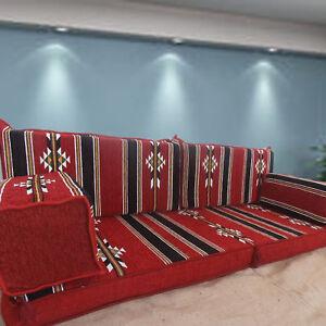 Majlis floor seating,floor level sofa,patio furniture,floor cushions / SHI_FS221