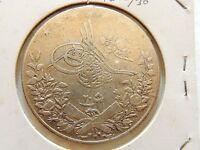 1904 Egypt Twenty (20) Qirsh Silver Coin