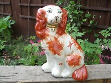 Staffordshire Pottery Style/Type Spaniel Dog Figure/Ornament