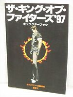 KING OF FIGHTERS 97 Character Guide Book Neo Geo GB90*