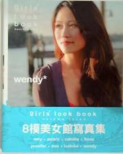 girls look book vol.3 8模美女館寫真集