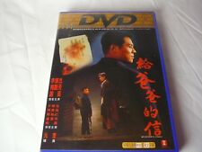 My Father is a Hero Dvd Uncut Jet Li Anita Mui Hong Kong Martial Arts Enforcer