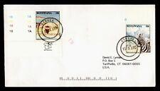 DR WHO 1995 BOTSWANA RANAKA C181717