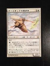 MTG MAGIC FIFTH DAWN AURIOK WINDWALKER (JAPANESE) NM