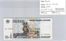 BILLET RUSSIE - 50.000 ROUBLES 1995 - QUASI NEUF !!!