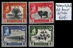 INDE : 4 Timbres de BAHAWALPUR, Neufs * = Cote 60 € / Lot ETRANGER