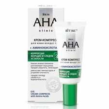Eye Cream Compress with Amino Acids Wrinkles Fatigue Skin AHA Clinic BELITA