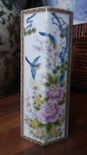 "ANTIQUE Chinese Porcelain 8"" BRUSH POT - Planter VASE - JAR - unmarked - URN"