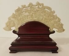 Antique Chinese Carved & Reticulated Jade w/Fine Custom Stand