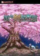 Touhou Project: Youyou Kengeki Musou Doujin PC Game Japanese Import