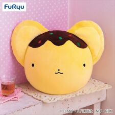 Japan Anime Cute Kawaii Cardcaptor Sakura Clear Card Takoyaki Kero Cushion Plush