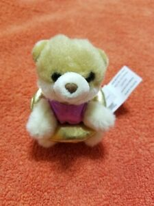 BOO THE WORLD'S CUTES DOG Surprise Plush Keychain Series 5 GUND *New With Tags*