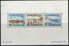 Laos SC B8aSurtaxVictimsOfFloods MNH 1967 SS