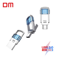 DM Alloy OTG Dual Type C USB 3.0 Flash Drive Memory Stick 128 64 32 GB Pen Thumb