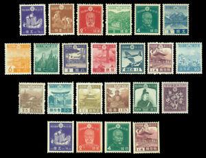 JAPAN 1937 1st SHOWA complete set inc. COILS Sk# 221-243 (Sc 257-279) mint MNH**