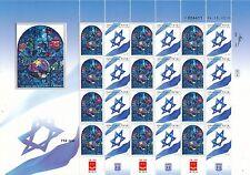 ISRAEL 2015 ART CHAGALL WINDOWS IN JERUSALEM TRIBE OF SIMEON SHEET MNH