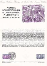 Document Philatélique Timbre 1er Jour : 10/07/ 1982 - 1er Eclairage Public