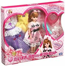 Takara Tomy Licca Doll Ld-01 I Love Licca chan Gift Set Japanese Doll from Japan