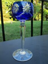 Cobalt Blue Whirling Star Stemmed Liqueur Cordial Cut to Clear Crystal Glass