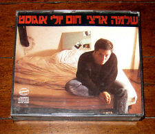 2 CD SET: Shlomo Artzi - July August Heat 1988 Hed Arzi Israel Import Lahav RARE