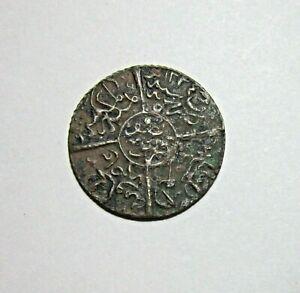 HEJAZ. BRONZE 1/2 PIASTRE. AH 1334/5. AL-HUSAIN IBN ALI. SHARIF OF MECCA.