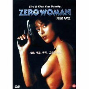 Zero Woman -Region 2 Compatible DVD (UK seller!!!) Chieko Shiratori NEW